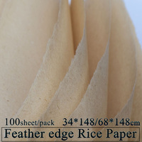 New Antique Painting Paper Chinese Calligraphy Rice Paper Feather edge Paper Deckle edge paper Mao bian zhi