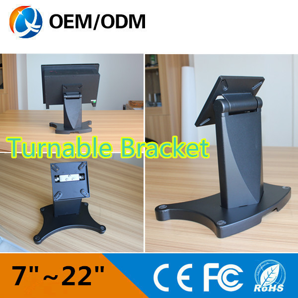 desktop computers blacke turnable stable Bracket  TV stand for 7 inch to 22 inch computers