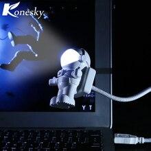 Новый стиль крутой новый астронавт космический человек USB светодиодный регулируемый ночник для компьютера ПК лампа Настольный светсветильник льник мини лампа для чтения белый