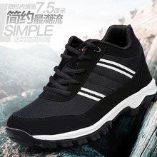 Men's elevator shoes comfortable elevator 7.5cm lightweight spring autumn gauze breathable  height Increasing casual shoes