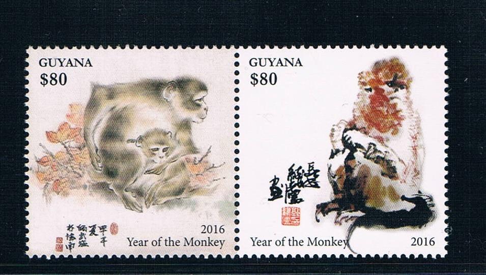 CX0613 Guyana 2016 China bingshen year China Zodiac stamps 2 new painting 0120 робот zodiac ov3400