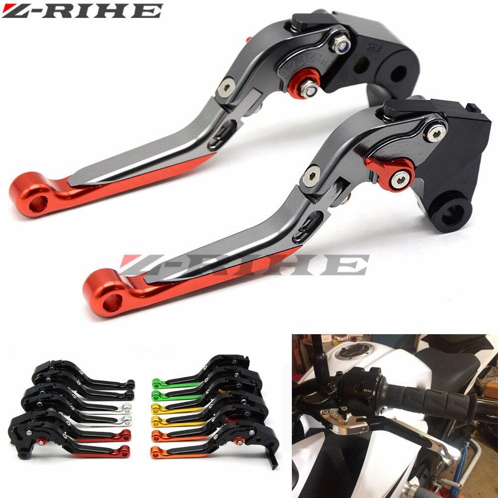 For GSXR600 2011 2016 GSXR1000 2009 2016 GSXR750 2011 2016 GSX S1000 2015 2016 Motorycle Folding