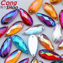 Cong Shao 100Pcs 9*21mm AB Color Drop Pear stones crystals flatback Acrylic Rhinestone trim sewing 2 Hole costume Button CS338