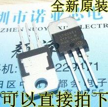 100 pcs/lot L7809 L7809CV 7809