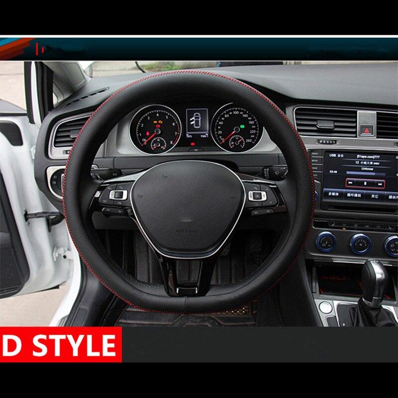 D inel de piele naturala din piele pentru accesorii auto VW Golf 6 - Accesorii interioare auto