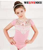 Adult Girl Ballet Leotard Dance Ballet Clothes Dance Leotard Clothes Gymnastics Dance Leotard Clothes Garment Tight