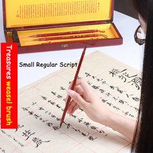 Buy BGLN Chinese Traditional Regular Script Brushes Calligraphy Writing Pen Artist Drawing Brush  directly from merchant!