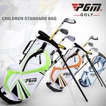 PGM genuine! Children's Golf Bag Multifunctional Bracket Bag Double Shoulder Belt Child Bundle Bag Multifunctional Design U-Shou