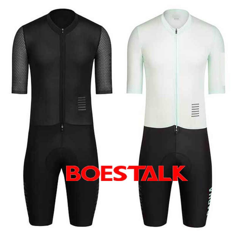 rcc team 2018 lycra aero skin suits custom cycling clothing ropa ciclismo  bicicleta bike body wear 7829c9727