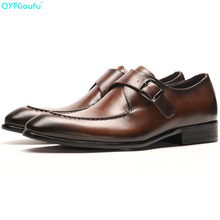 Men Single Monk Strap Shoes Pointed Toe Derby Shoes With Buckle Straps Genuine Leather Shoe Italian Wedding Dress Shoe