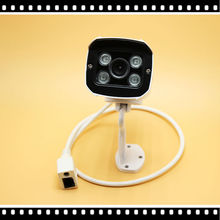 Алюминий Металл Водонепроницаемый Открытый Пуля Ip-камера 720 P 960 P 1080 P Камеры Безопасности ВИДЕОНАБЛЮДЕНИЯ 4 ШТ. МАССИВ LED доска ONVIF Ip-камера