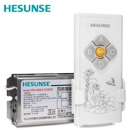 Free shipping New Hesunse fuse tube 433mhz  1-4 ways Remote Control  Switch apply to LEDFree shipping New Hesunse fuse tube 433mhz  1-4 ways Remote Control  Switch apply to LED