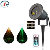 ZjRight IR Remote RG Party Laser Light DJ Outdoor Garden Gala Projection Holiday Laser Xmas Tree