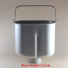 Хлеб ствол для Donlim BM-1335 BM-1333A XBM-838 XBM-1018 DL-T01 BM-1309 DL-600 BM-1316 XBM-838 хлебопечки частей хлеб баррель