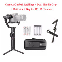 Zhiyun Crane 2 Crane2 3 Axis Handheld Gimbal Stabilizer + Zhiyun Dual Handle Grip Bracket for DSLR Cameras Load up to 3.2KG