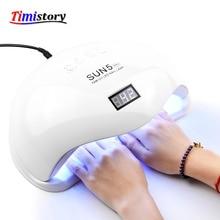 УФ-лампа 72 Вт SUN5 PRO светодио дный лампа для ногтей для маникюра две руки лампа 36 шт. светодио дный светодиодные бусины Сушилка для ногтей для отверждения гель для ногтей Пилочки для ногтей