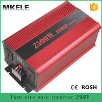 MKP2500-241R 24vdc to 120vac single otuput 2500w off-grid heavy duty power inverter systems,vehicle power inverter for car
