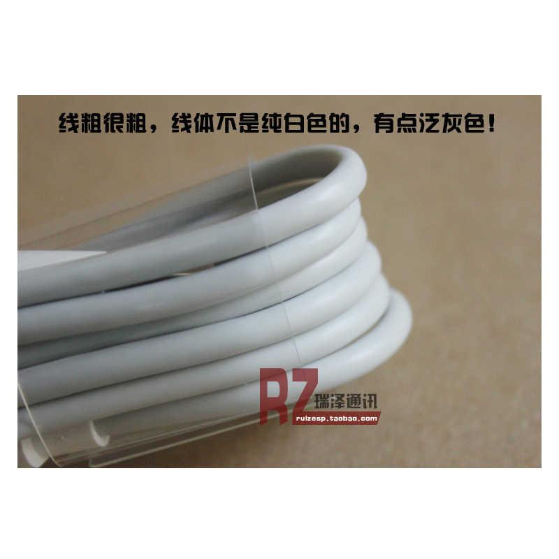5V-1.5A מטען מקורי עבור Smartisan T1 T2 M1 M1L Usb מטען חשמל מתאם עם כבל USB