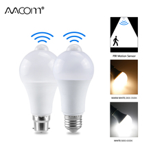 12W 18W PIR Motion Sensor LED Light Bulb E27 B22 Ampoule LED Smart Bulb Auto OFF/ON IP42 Night Lamp Indoor Outdoor Security