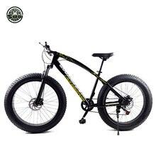 """Motos de nieve 7 Velocidades, 21 Velocidades. 24 Velocidades. 27 Velocidades 26×4.0 """"Bicicleta de Montaña Fuera de la carretera de Los Neumáticos de Grasa de engranajes reducción de la Playa Moto"""