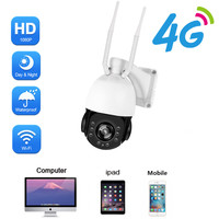 3G 4G SIM Card WIFI IP Camera Wireless 1080P 960P HD PTZ Speed Dome Outdoor Security Camera 5x Optical Zoom IR 60m Network