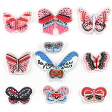 все цены на The Small Beads Sew Flying Animal Patch Embroidered Patches For Clothing Iron On For Close Shoes Bags Badges Embroidery онлайн