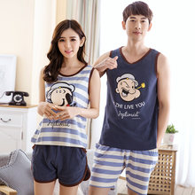 d54486a1a9 Verano Conjunto De Pijamas De Pareja - Compra lotes baratos de Verano  Conjunto De Pijamas De Pareja de China