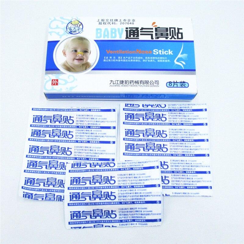 Baby Hälsa Nasal Strips Ventilation Näsa Stick Ease Nasal - Sjukvård - Foto 1