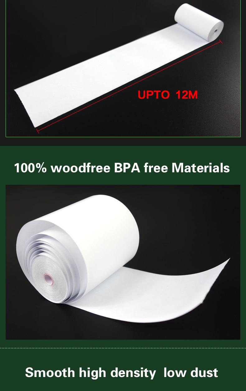 rolo de papel para pos móvel 80mm
