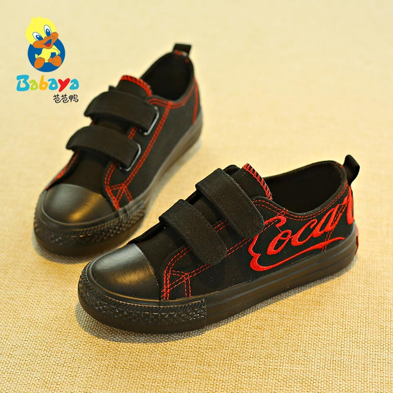 2018 Free shipping Babaya Brand New fashion low top flat light solid canvas shoes toddle kids school Boy girl Children sneakers