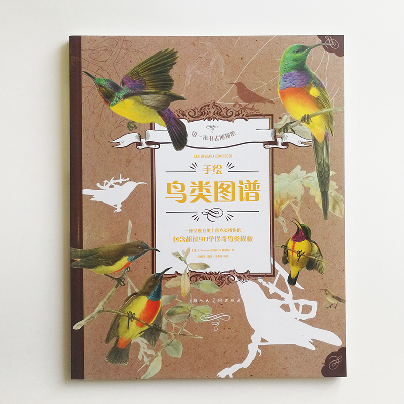 Birds- Go To Museum With A Coloring Book Series  Coloring Book For Kids/Adults Chinese Version Anti-stress