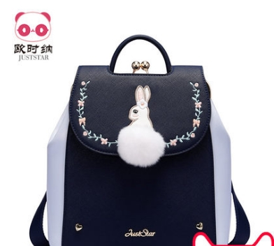 Princess sweet  lolita JUSTSTAR bag Autumn and winter women's backpack fashion print capacity Students school wind bag 171627 rdgguh backpack bag new of female backpack autumn and winter new students fashion casual korean backpack
