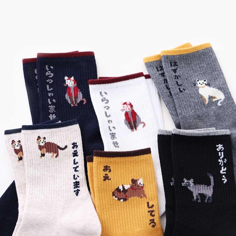 Animal Women Cartoon Patterned Dog & Cat Funny Short Socks Solid Japan Letter Harajuku Ankle Socks For Women Cotton Student Sox