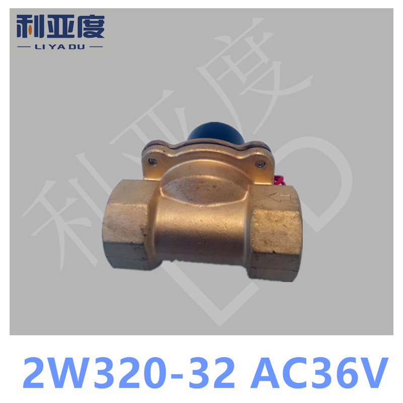 2W320-32 AC36V Normally closed type two position two way solenoid valve / water valve / valve / oil valve 2W320-32 free shipping normally closed solenoid valve 2v025 08 220vac 1 4 high qulity for water air gas 2v sereis two way valve
