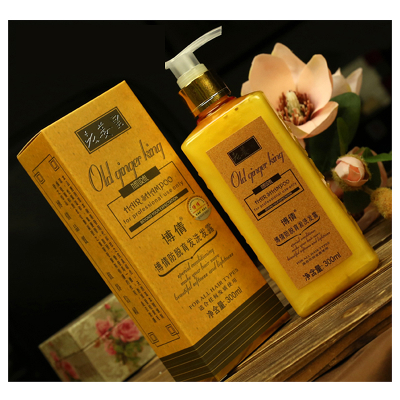 BOQIAN Professional Ginger Anti Hair Loss Shampoo Natural Fast Hair Growth Anti Hair Loss Product for Women and Man 300ml in Shampoos from Beauty Health