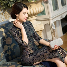 Party Dresses Vestido De Festa retro Jacquard art noble classical  Women Dress Mandarin Vintage Pattern cheongsam winter dress
