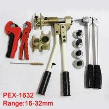 Зажимной инструмент для труб PEX-1632 диапазон 16-32 мм используется для REHAU фитинги хорошо полученные Rehau Сантехнический инструмент