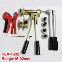 Бесплатная доставка трубный зажимной инструмент фитинг инструмент PEX 1632 диапазон 16 мм 32 мм используется для REHAU фитинги хорошо полученные