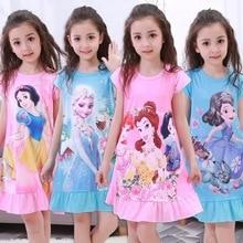 От 2 до 12 лет ночная рубашка для девочек; одежда для детей; трикотажное хлопковое пижамное платье с короткими рукавами; Милая Детская домашняя пижама; YW369
