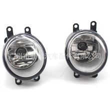 цена на Car External Lights Front Fog Light Assembly Fit for TOYOTA corolla Camry corolla sharp RAV4 front front fog lamp assembly 2pcs