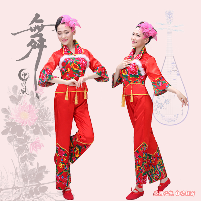 (0128) Chinese traditional costumes red flower embroidery group danceclassical dance costume yangko waist drum fan clothing