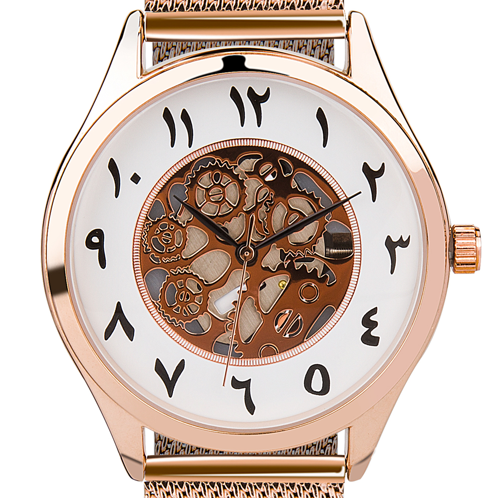 Montre Urdu Arabic Watches Women And Man, Japanese Movement Arabic Number Face