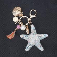 2019 New Fancy&Fantasy  Cartoon Key Chain Sea World Starfish Pearl Shell KeyRing Crystal Pendant Keychain Women Gift