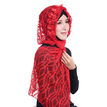 Arab Hijabs Muslim Womens Pearls Decor Hollow-out DIY Lace Scarf