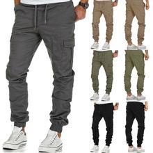 2019 New Mens Urban Jogger Cargo Straight Leg Slim Fit Trousers Casual Pencil Pants цены