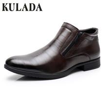 KULADA nowe męskie botki mężczyźni podwójny zamek błyskawiczny buty najwyższej jakości biznes klasyczne buty PU skórzane buty mężczyźni wiosna jesień buty tanie tanio Podstawowe CN (pochodzenie) Sztuczna skóra ANKLE Stałe Dla dorosłych Krótki pluszowe Szpiczasty nosek Wiosna jesień