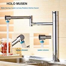 Латунь двойной 360 вращения 2 воды Way кухня смеситель Chrome Кухня Раковина кран гибкие смеситель для экономии воды