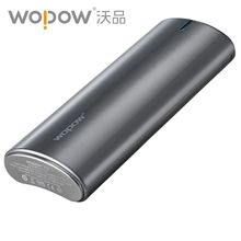 Wopow PD506+ 20100mAh energy financial institution Twin USB Transportable Cellular Telephone Charger Powerbank For iPhone 7 6 6s Xiaomi mi5 Redmi3 Exterior
