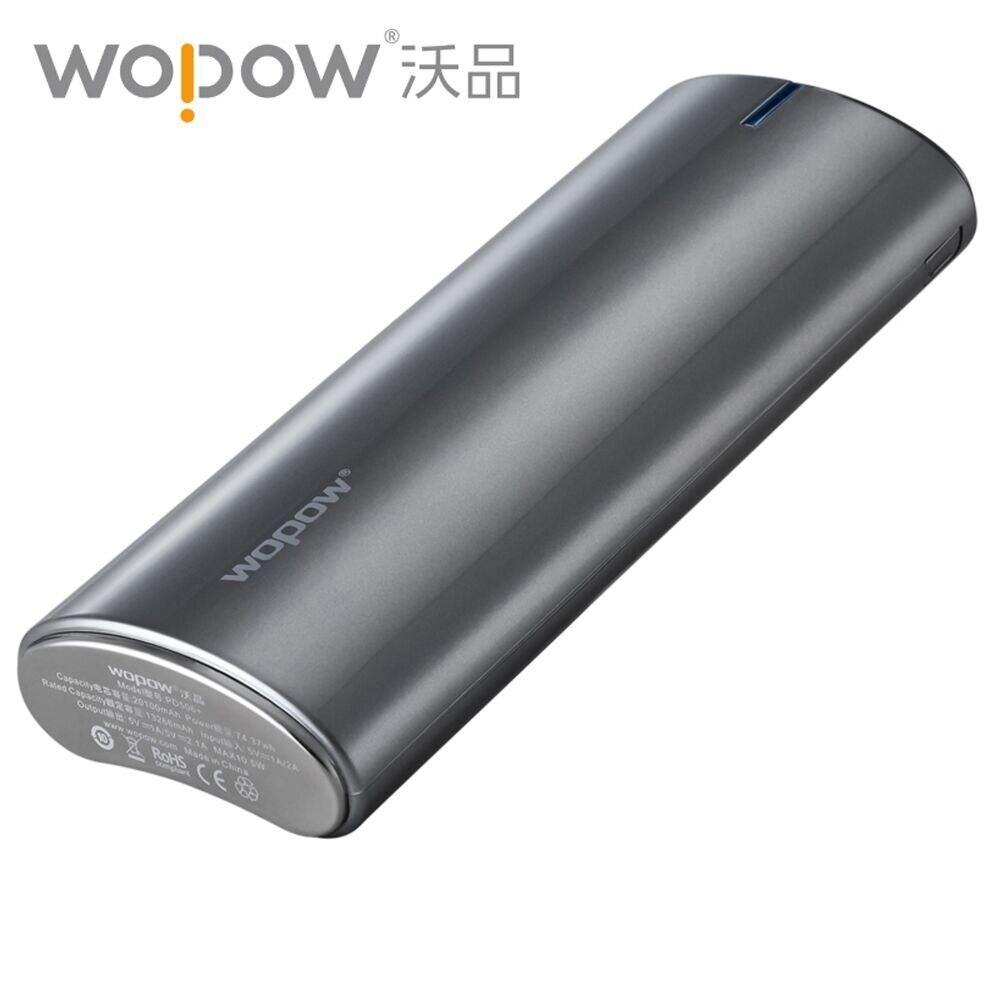 Wopow pd506 + 20100 mah banco de alimentación usb dual portable del teléfono móv
