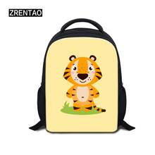 Small Backpack For Kids Baby Cute Cartoon Pink/Blue/Grey Animal Tiger Giraffe School Children Gifts Mochila Bookbag Dropshipping(China)